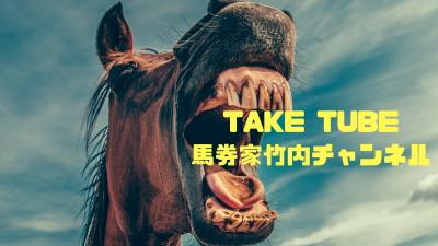 今週末の注目馬 弥生賞など(動画)と亀田温心騎手の話題